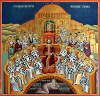 Icon from First Ecumenical