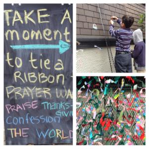 Ribbon prayer